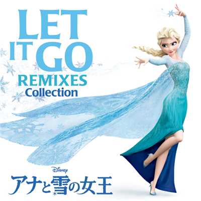 シングル/Let It Go (M-Squared Remix)/Demi Lovato