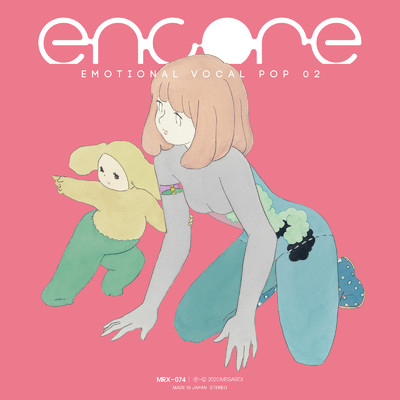 アルバム/encore -Emotional Vocal POP 02-/Various Artists