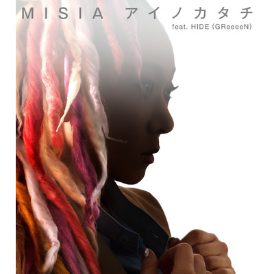 アイノカタチ feat.HIDE(GReeeeN)/MISIA