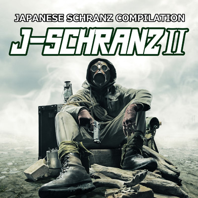 アルバム/J-SCHRANZII/Various Artists
