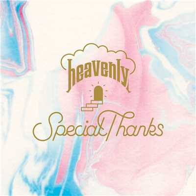 heavenly/SpecialThanks