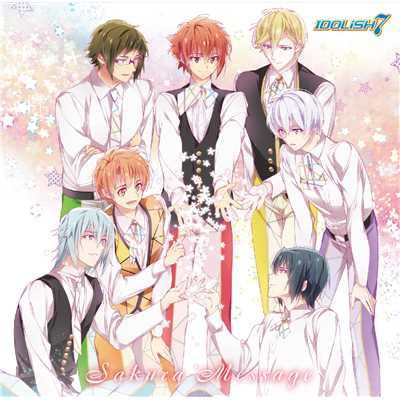 アルバム/Sakura Message/IDOLiSH7