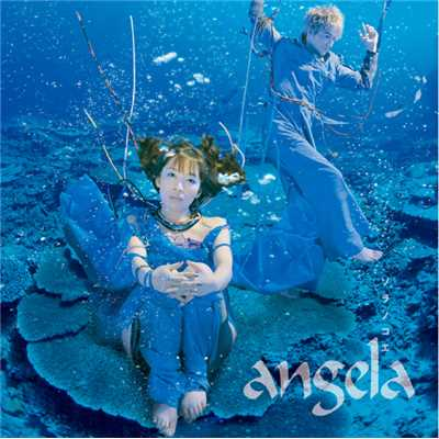 シングル/Dear My Best Friend/angela