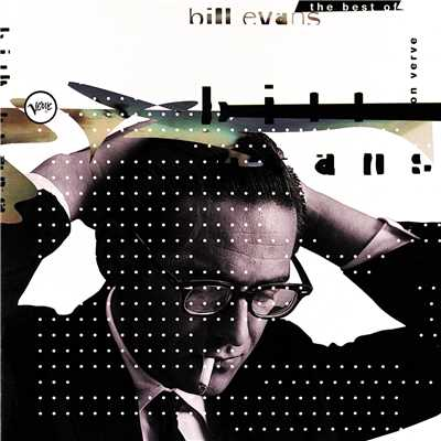 "シングル/Love Theme From ""Spartacus""/Bill Evans/Jeremy Steig"