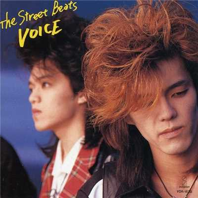 CHAOS/THE STREET BEATS