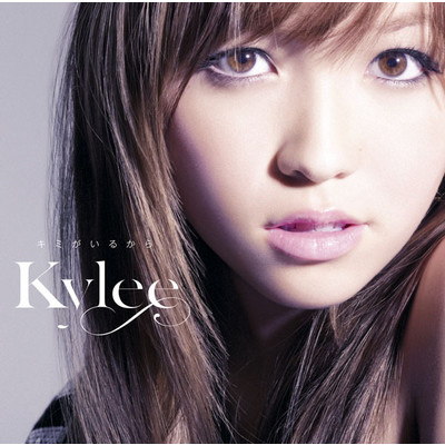 シングル/On My Own/Kylee