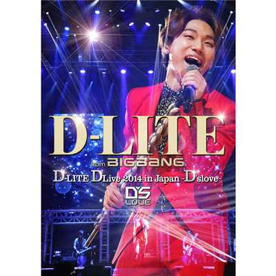 アルバム/D-LITE DLive 2014 in Japan 〜D'slove〜/D-LITE (from BIGBANG)