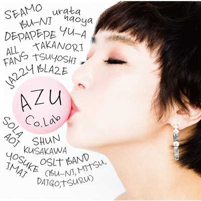 シングル/smlie in your face/AZU