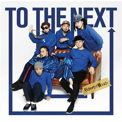 TO THE NEXT/PUSHIM×韻シスト