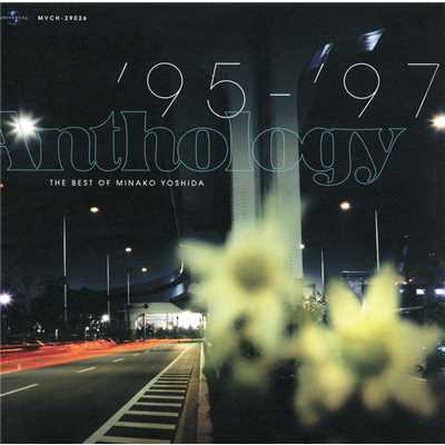 アルバム/THE BEST OF MINAKO YOSHIDA Anthology '95-'97/吉田 美奈子