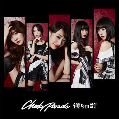 シングル/JUMPER JUMPER/Cheeky Parade