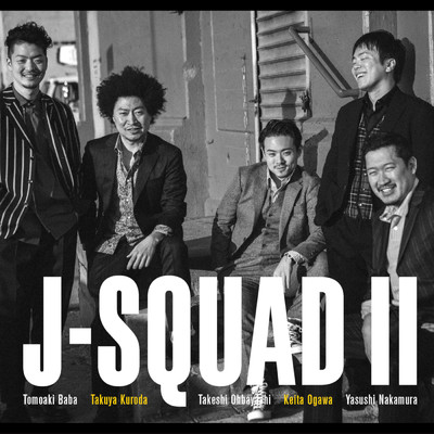 ハイレゾ/We Love Jazz/J-Squad