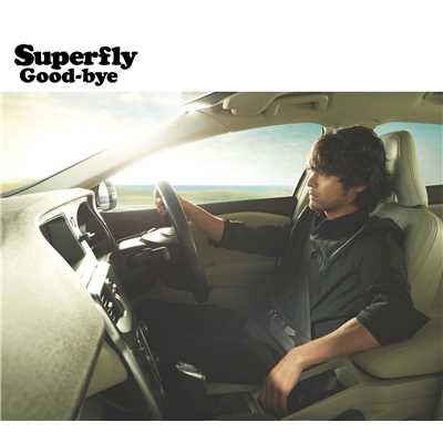 アルバム/Good-bye/Superfly