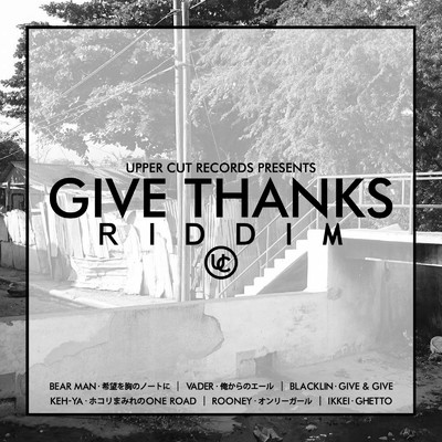 アルバム/GIVE THANKS RIDDIM/Various Artists