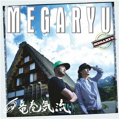シングル/MUSIC IS THE HERO/MEGARYU