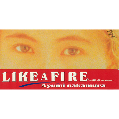 LIKE A FIRE (2019 Remaster)/中村あゆみ