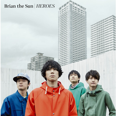 ハイレゾ/Sunday/Brian the Sun