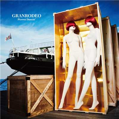 シングル/TRASH CANDY/GRANRODEO