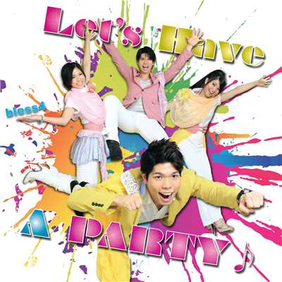 アルバム/Let's Have A PARTY♪/bless4