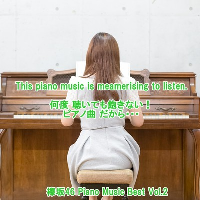 アルバム/angel piano 欅坂46 Piano Music Best Vol.2/angel piano