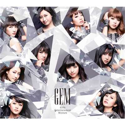 アルバム/Girls Entertainment Mixture/GEM