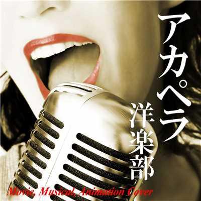 雨に唄えば(『雨に唄えば』)/Alti &amp... 雨に唄えば(『雨に唄えば』)/A