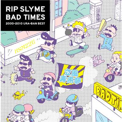シングル/Good Times(Bad Times remix)by Y.Sunahara/RIP SLYME