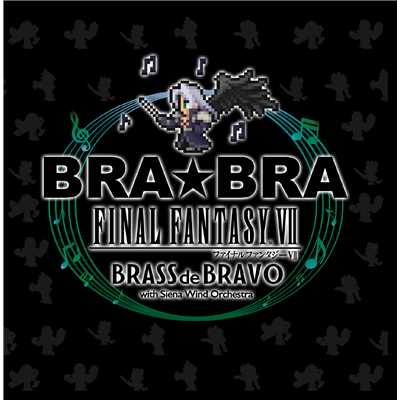 ハイレゾアルバム/BRA★BRA FINAL FANTASY VII BRASS de BRAVO with Siena Wind Orchestra/シエナ・ウインド・オーケストラ