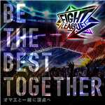 シングル/BE THE BEST TOGETHER/FIGHT LEAGUE feat.吉田兄弟