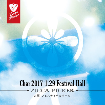 アルバム/ZICCA PICKER 2017 vol.1 live in Osaka/Char