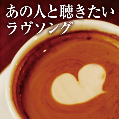 シングル/She/Elvis Costello