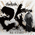 シングル/Re:Start/CHEHON