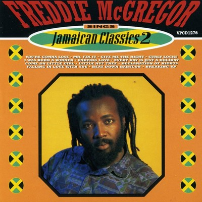 シングル/Declaration Of Rights/Freddie McGregor