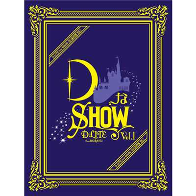 アルバム/DなSHOW Vol.1/D-LITE (from BIGBANG)