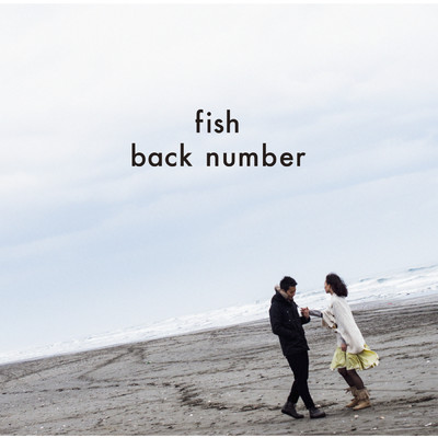 アルバム/fish/back number
