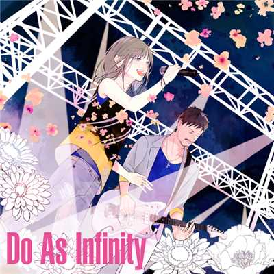 アルバム/Anime and Game COLLECTION/Do As Infinity