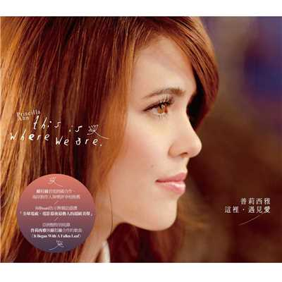 アルバム/This Is Where We Are/Priscilla Ahn