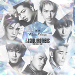 シングル/冬空/三代目 J SOUL BROTHERS from EXILE TRIBE