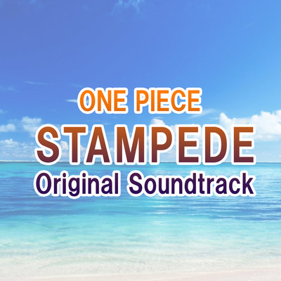 アルバム/ONE PIECE STAMPEDE OriginalSoundtrack/Various Artists