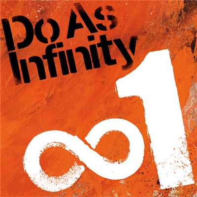 着うた®/Timeless/Do As Infinity