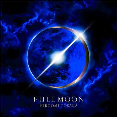 シングル/Smile Moon Night/HIROOMI TOSAKA