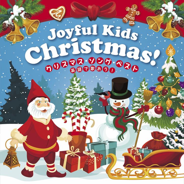 もみの木/クリステル・チアリ 収録アルバム『Joyful Kids Christmas ...