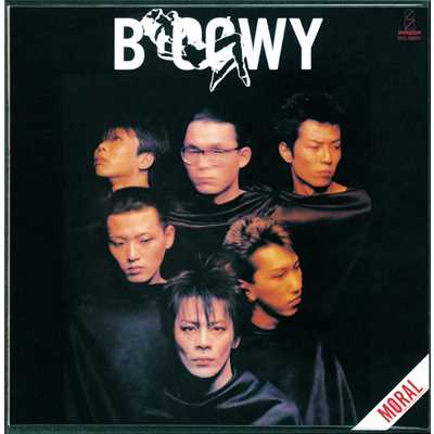 シングル/GIVE IT TO ME/BOφWY