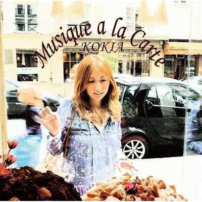 着うた®/Scarborough Fair/KOKIA