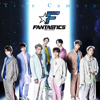 アルバム/Time Camera/FANTASTICS from EXILE TRIBE