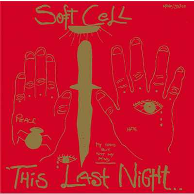 アルバム/This Last Night...In Sodom/Soft Cell