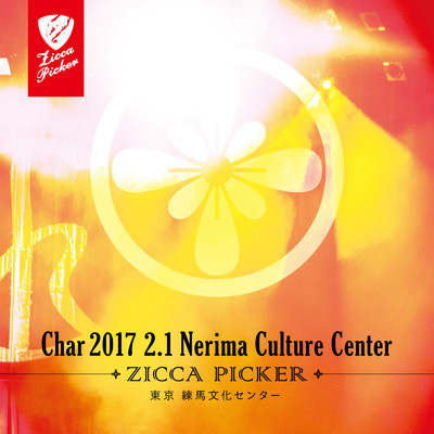 アルバム/ZICCA PICKER 2017 vol.2 live in Nerima 1st Day/Char