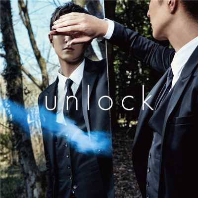 シングル/unlock -Introduction-/urata naoya (AAA)