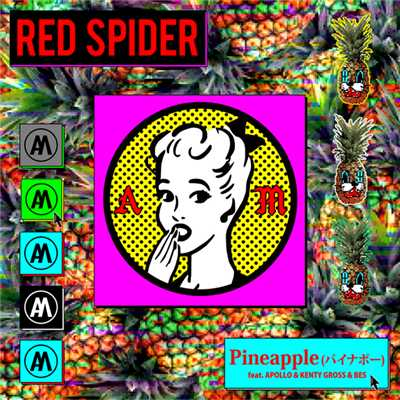 シングル/Pineapple(パイナポー) feat. APOLLO, KENTY GROSS, BES/RED SPIDER