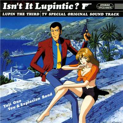 ハイレゾアルバム/Isn't It Lupintic?/You & Explosion Band